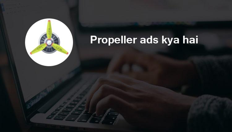Propeller ads kya hai
