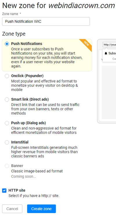 select the push notification in Propeller ads