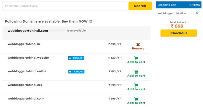 hostgator-domain-buy
