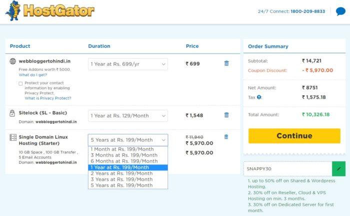 hostgator-hosting-packages